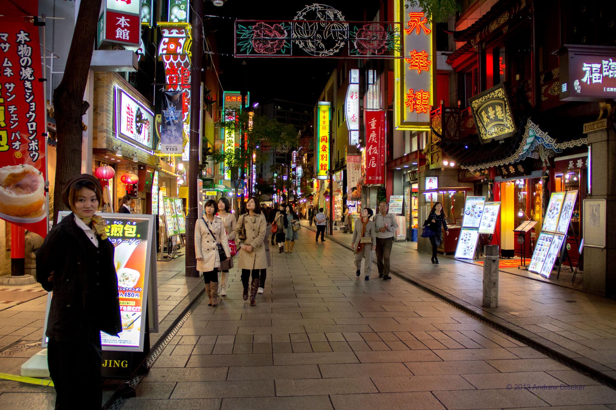 street scene in Yokohama's Chinatown